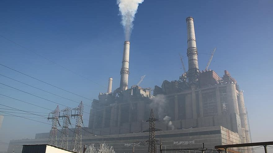 emisiones de centrales eléctricas